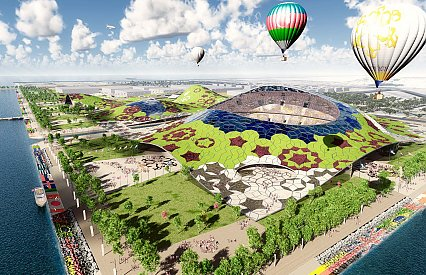 Olympic Games Bid Baku 2016