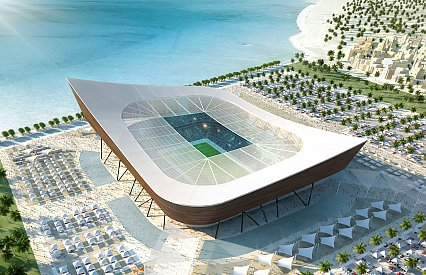 FIFA World Cup Bid Qatar 2022